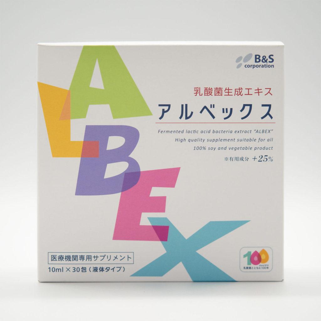 乳酸菌生成エキス  アルベックス